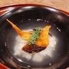 殿堂入りのお皿たち その180【松川 の ばちことホタテのお椀】