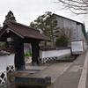 太鼓谷稲成神社へ 日本五大稲荷を訪れる 過去探訪記②