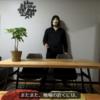 小倉美咲ちゃん霊視 最新情報