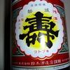 磐城壽(普通酒):磐城節がふんだんに感じられる上質普通酒