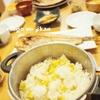 【芋づくし】しーちゃんが作った芋ご飯 と、おいもでハロウィン☆
