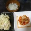 味噌汁、キムチ豆腐、キャベツ酢の物