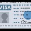 VisaのBakaスキマーへの注意喚起