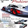 Racing on Archive vol.14