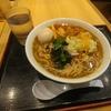 大手町【舎鈴 東京サンケイビル店】担々麺(大) ¥690