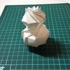 『三谷純』教授の立体折り紙を自作しました。