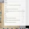 「デジタルアーカイブ」における日本語古典籍+翻刻とIIIF、そして皆様の取組み