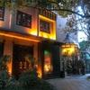 上海旅行記|人民公園のおしゃれなレストランBarbarossa(バルバロッサ )