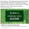 バンコクの学校情報 BKK kids からインターナショナルスクールガイドが出版