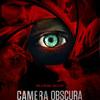 骨董品のカメラに秘められた恐怖、パラノーマルなアンティーク・ホラー『CAMERA OBSCURA(カメラ・オブスキュラ)』。