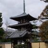 奈良町とならまち