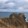 【岬めぐり】積丹ブルーは見える?冬の「神威岬」へ