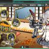【16秋】E1甲 海上輸送作戦