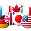 G7神戸保健大臣会合、感染症・認知症で「神戸宣言」