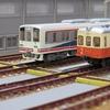 【Nゲージレイアウト】車両基地/渡り板・側溝の塗装
