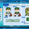 【チーム公開】オリジナル球団「SHIELDS カテナチオガーディアンズ」
