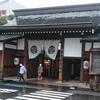 高山チョッパー~飛騨物産館~その11(7月23日)