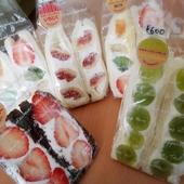 富士宮にある八百屋さん「望月商店」のフルーツサンド買いに行ってきました。