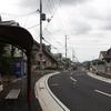 御立東口(姫路市)