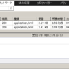 IE11でJavaScriptがNetworkErrorで、止まる 解決