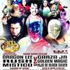 CMLLのあの3兄弟がアカプルコで年末を締めくくる!