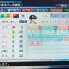 102.オリジナル選手 薮田一成選手 (パワプロ2018)