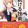 5/30 Kindle今日の日替りセール