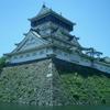 【写真修復・複製・復元の専門店】福岡 小倉城復興天守 色調修正