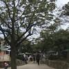 津田沼一丁目公園