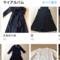 【ミニマムワードローブ】夏の洋服計画、2019年は10着。
