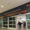 エアアジアでチェンマイからクアラルンプールへ→空港でSIMゲット→バスでマラッカへ移動