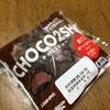 【ノンストップで紹介】ローソン 秋のスイーツ 第1位 チョコ2シュー 焼きチョコ生チョコシュー 食べてみた
