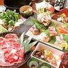 【オススメ5店】福山(広島)にある日本酒が人気のお店