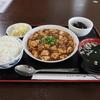 普通の麻婆豆腐も検証してみた @大網白里 正天屋