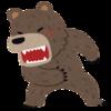 【クマ被害速報!…9/14、クマに襲われ男性アゴの骨を折る重傷】#264