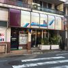 大田区沼辺:喫茶 ビット