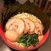 上野町の「横浜家系ラーメン 一真」で得醤油ラーメン