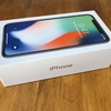 iPhoneXで、UQモバイルSIMは使えました。テザリングは不可でした