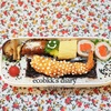 エビフライ弁当2日分の記録/My Homemade Lunchbox/ข้าวกล่องเบนโตะที่ทำเอง