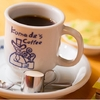 コーヒーチケットが500円引き!【コメダ珈琲店 福岡東那珂店限定】