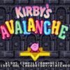 Kirby's Avalanche(カービィズアバランチ)