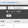 Lambda(C#),DynamoDBでAuto Increment(アトミックカウンター)する方法