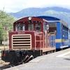 南阿蘇鉄道のトロッコ列車「ゆうすげ号」|阿蘇の風を感じるトロッコ