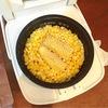 とうもろこしご飯の炊き方