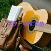 ギターでソロギター!!ふとした時にさらっと弾けたらかっこいいよ✨ギターの選び方も書いちゃいます