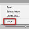 【Unity】マテリアルの Inspector で右クリックした時に表示されるメニューに項目を追加するエディタ拡張