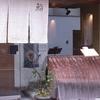 【オススメ5店】北区・上京区(京都)にある寿司が人気のお店