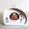 【越後 雪んこ】越乃雪本舗大和屋さんの新潟土産にぴったりなお菓子
