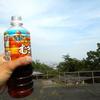 山の麓の前山公園、夏に芦屋の隠れ絶景スポットで茶を飲む!【芦屋市奥山】