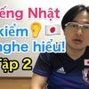 【YouTube Video】Bài kiểm tra nghe hiểu Tập 2 - 聴解(ちょうかい)テスト #2